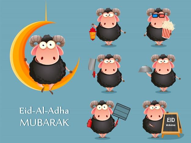 Id al-adha mubarak. tradycyjne święto muzułmańskie
