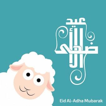 Id al-adha wzór tła