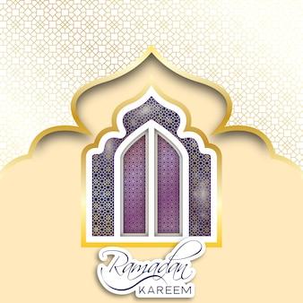 Idealne tło dla pozdrowienia ramadan kareem.