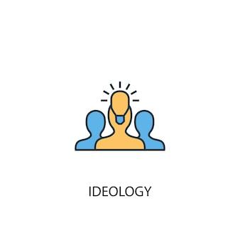 Ideologia koncepcja 2 kolorowa ikona linii. prosta ilustracja elementu żółty i niebieski. ideologia koncepcja zarys symbol projekt