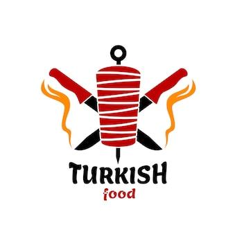 Ikona jedzenie kuchni tureckiej. na białym tle wektor doner kebab lub noże shawarma i szefa kuchni. turecka restauracja fast food, kawiarnia z grillem lub bar grillowy symbol szpikulca lub obrotowego rożna z grillowanym mięsem