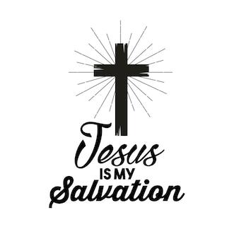 Ikona jezusa chrystusa krzyża