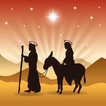 Ikona jozef, maria i osioł