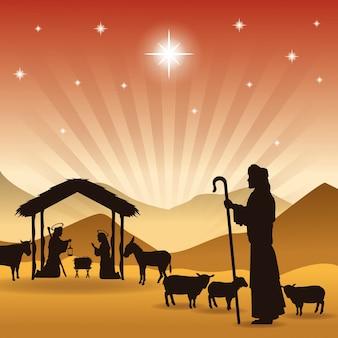 Ikona józefa, marii i jezusa