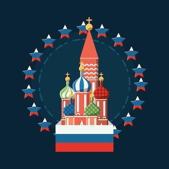 Ikona katedry saint basils
