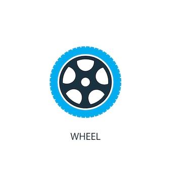 Ikona koła. ilustracja elementu logo. projekt symbolu koła z 2 kolorowych kolekcji. prosta koncepcja koła. może być używany w sieci i na urządzeniach mobilnych.