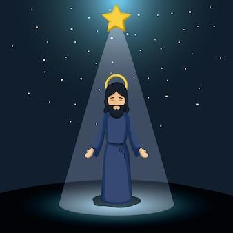 Ikona kreskówka boga jezusa. świętej rodziny i wesołych świąt tematu sezonu. kolorowy wzór. wektorowy illust