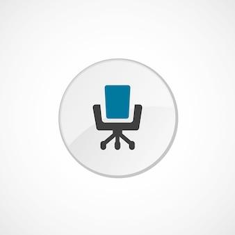 Ikona krzesła biurowego 2 kolorowa, szara i niebieska, okrągła plakietka