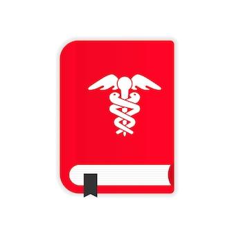 Ikona książki medycznej. baza wiedzy medycznej. informatory medyczne, podręczniki, encyklopedia. wektor na na białym tle. eps 10