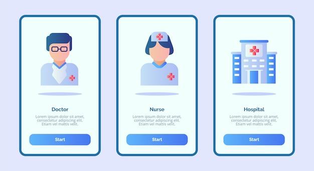 Ikona lekarza pielęgniarka szpital dla aplikacji mobilnych