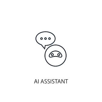 Ikona linii koncepcji asystenta ai. prosta ilustracja elementu. projekt symbolu konspektu ai asystenta. może być używany do internetowego i mobilnego interfejsu użytkownika/ux