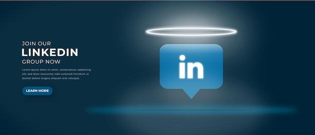 Ikona logo linkedin z banerem efektu świetlnego 3d premium wektorów
