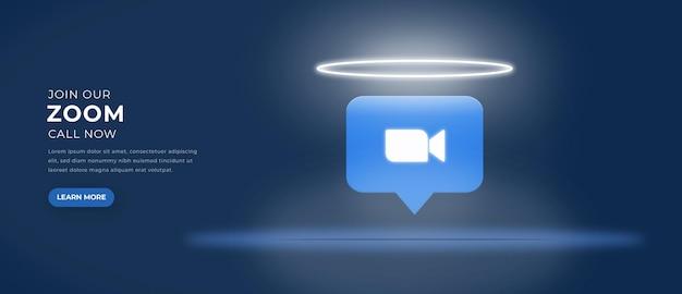 Ikona logo zoom z banerem efektu świetlnego 3d premium wektor