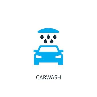 Ikona myjni samochodowej. ilustracja elementu logo. projekt symbolu myjni samochodowej z 2 kolorowej kolekcji. prosta koncepcja myjni samochodowej. może być używany w sieci i na urządzeniach mobilnych.