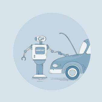 Ikona naprawy nowoczesnego robota samochodowego, technologia mechanizmu futurystycznej sztucznej inteligencji