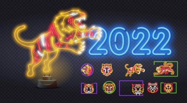 Ikona numeru neonowego tygrysa 2022. szczęśliwego nowego roku tygrysa niebieskiej wody. pomarańczowy styl neon na czarnym tle. ikona światła