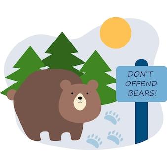 Ikona ochrony zwierząt. nie obrażaj szyld lasu niedźwiedzie. dbaj o służbę dzikiego życia. koncepcja oszczędzania świata leśnego i ochrony środowiska