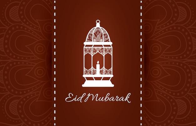Ikona ozdoba lampa ramadan kareem