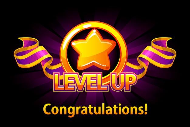 Ikona poziomu w górę, ekran gry. ilustracja ze złotą gwiazdą i wstążką nagrody puple. graficzny interfejs użytkownika do tworzenia gier 2d. zwyczajna gra. może być używany w grze mobilnej lub internetowej.