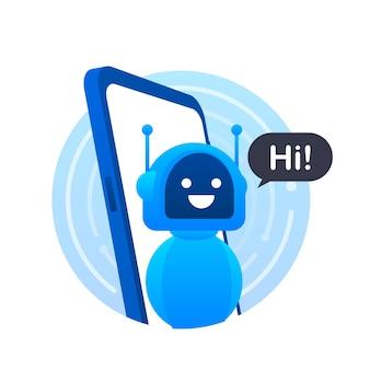 Ikona robota. projekt znaku bota. koncepcja symbol chatbota. bot obsługi głosowej. bot wsparcia online. ilustracja wektorowa.