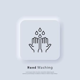 Ikona umyć ręce. umyć ręce ikoną mydła. pojęcie opieki zdrowotnej. opieka zdrowotna umyć ręce spłukiwaną wodą, kranem, mydłem bezpieczeństwa. wektor. ikona interfejsu użytkownika. biały przycisk sieciowy interfejsu użytkownika neumorphic ui ux.