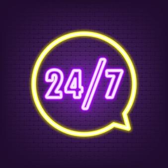 Ikona usługi 24-7 neon. znak wsparcia. wektor eps 10.