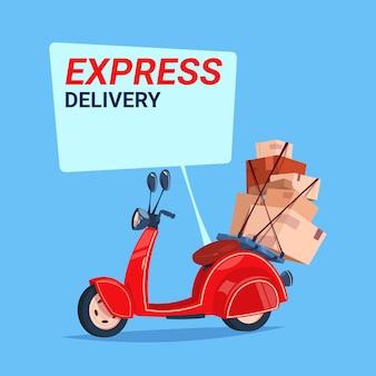 Ikona usługi ekspresowej dostawy retro motor bike z pudełkami na niebieskim tle