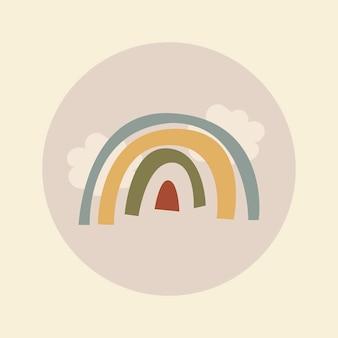 Ikona wyróżnienia podróży na instagramie, tęcza doodle w wektorze projektu w tonacji ziemi