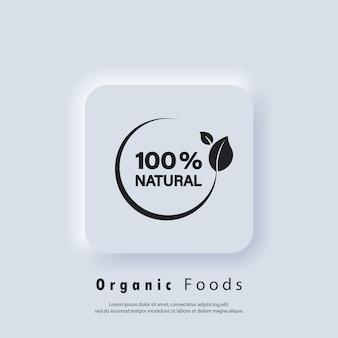 Ikona żywności ekologicznej. 100 procent naturalnej ikony. znak organiczny. wektor eps 10. ikona interfejsu użytkownika. biały przycisk sieciowy interfejsu użytkownika neumorphic ui ux. neumorfizm