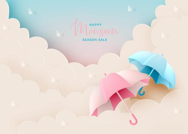 Ikony sezonu monsunowego z chmurą kropli deszczu parasol i oświetleniem błyskowym w pastelowej kolorystyce.