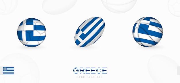 Ikony sportowe do piłki nożnej, rugby i koszykówki z flagą grecji.