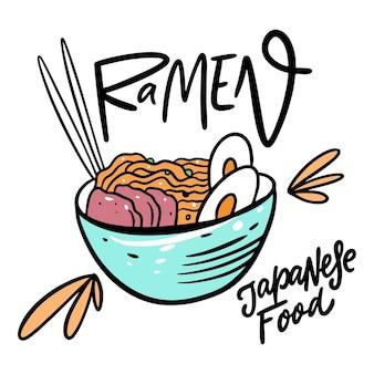 Ilustracja azjatyckie jedzenie ramen