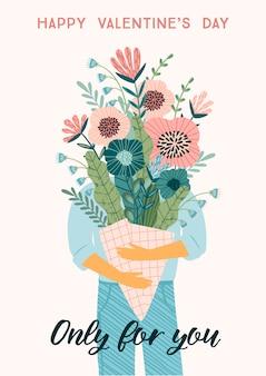 Ilustracja bukiet kwiatów.