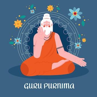 Ilustracja celebracja guru purnima