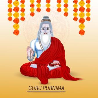 Ilustracja celebracji guru purnimy