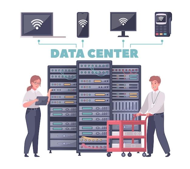 Ilustracja centrum danych