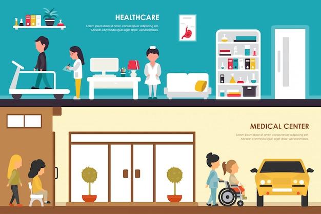 Ilustracja centrum opieki zdrowotnej i medycznej. pogotowie ratunkowe, nagły wypadek, laboratorium, medycyna
