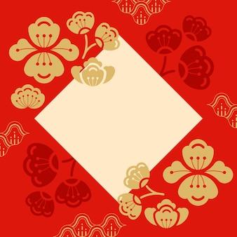 Ilustracja chiński nowy rok makieta
