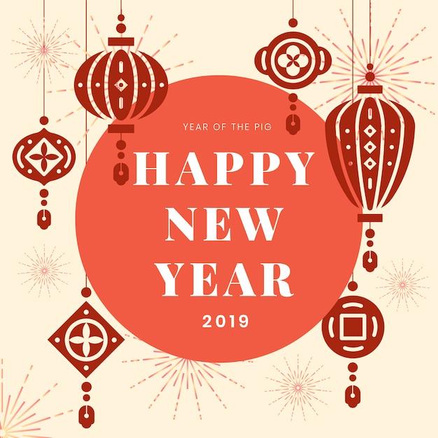 Ilustracja chiński nowy rok