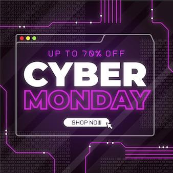 Ilustracja cyber poniedziałek