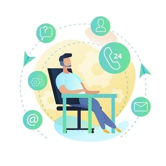 Ilustracja człowiek siedzący obsługa klienta komputera