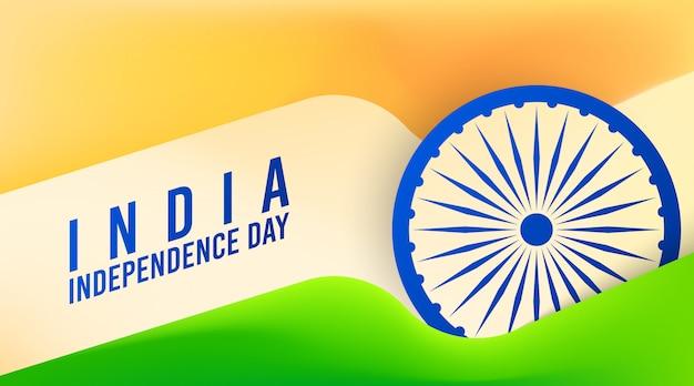 Ilustracja dzień niepodległości indii. narodowy dzień indii