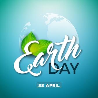 Ilustracja dzień ziemi z planety i zielony liść.