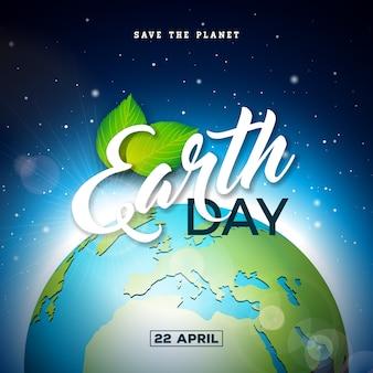 Ilustracja dzień ziemi z planety i zielony liść