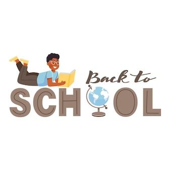 Ilustracja edukacyjna postać młodego chłopca trzymającego otwartą książkę i czytającego