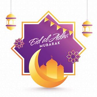 Ilustracja eid-al-adha mubaraka
