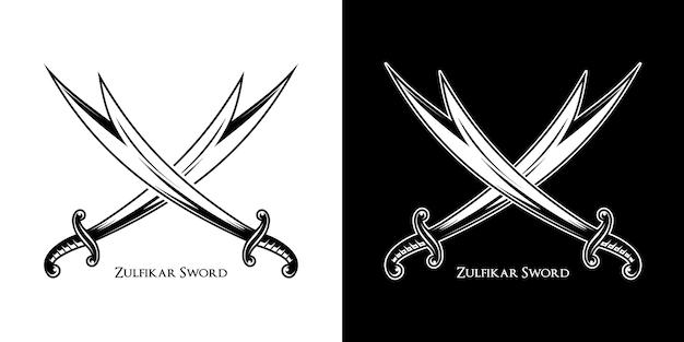 Ilustracja elegancki miecz arabski