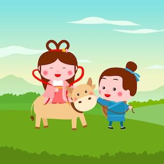 Ilustracja festiwalu dzień qi xi