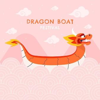 Ilustracja festiwalu płaskiej smoczej łodzi