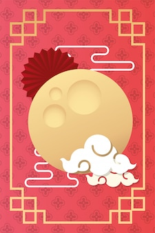Ilustracja festiwalu połowy jesieni z księżycem i chmurami